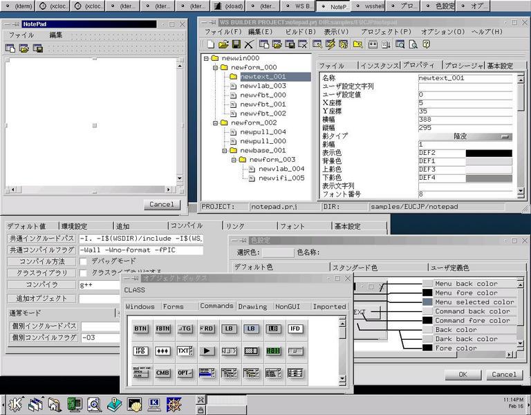 WideStudio for Mac OS X full screenshot